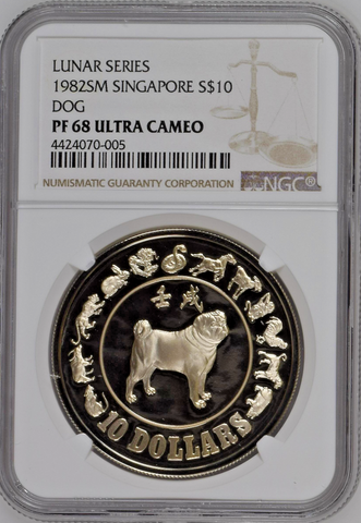 Singapore 1982 Silver $10 Lunar Year Series 1st edition Year of the Dog NGC PF68