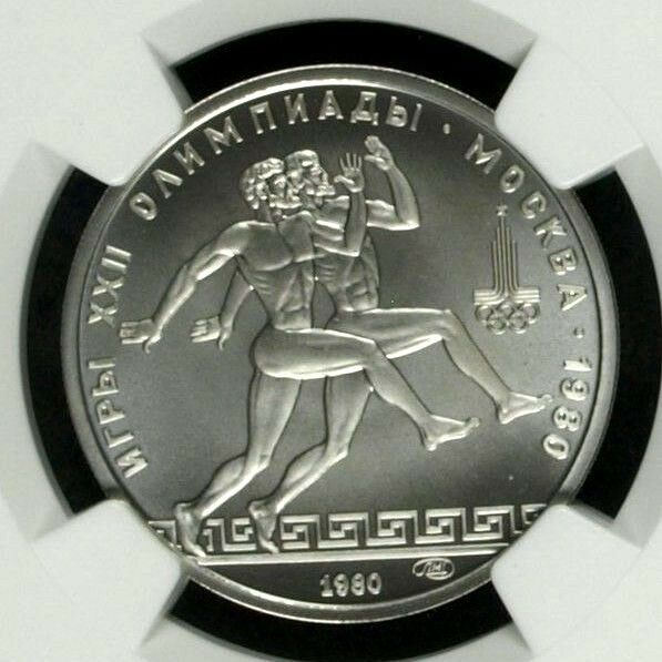 USSR 1980 L Platinum Coin 150 Roubles Olympics Runners NGC MS69 Russia CCCP