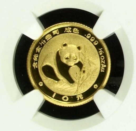 China 1988 P Gold Coin 10 Yuan Panda Temple of Heaven NGC PF69 Ultra Cameo