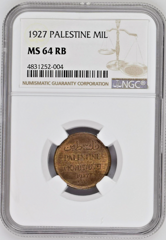 1927 British Palestine 1 Mil Bronze NGC MS64 RB Red Brown