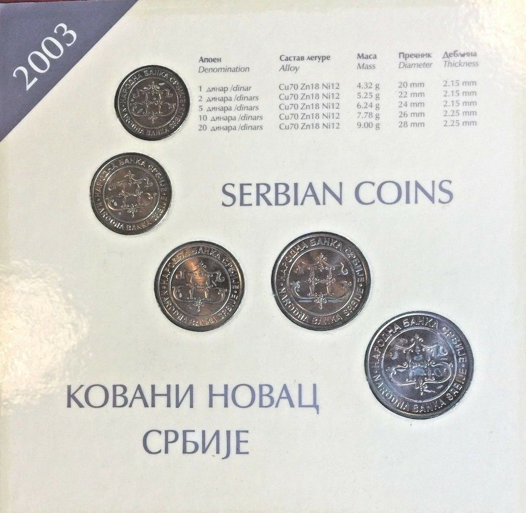Serbia 2003 Official Central Bank Mint Set 5 Coins
