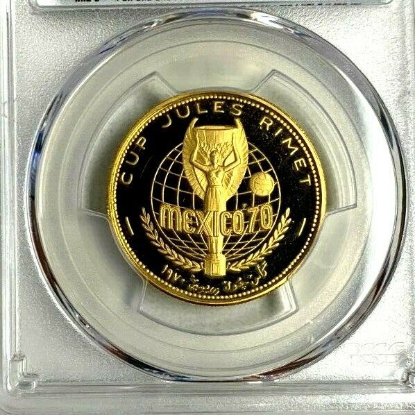 Sharjah UAE 1970 Gold 50 Rials Mexico World Cup Soccer Khālid III PCGS PR67