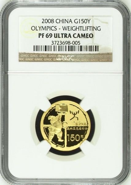 China 2008 Beijing Olympic Set 6 Gold Silver Coins Series II NGC PF69-70