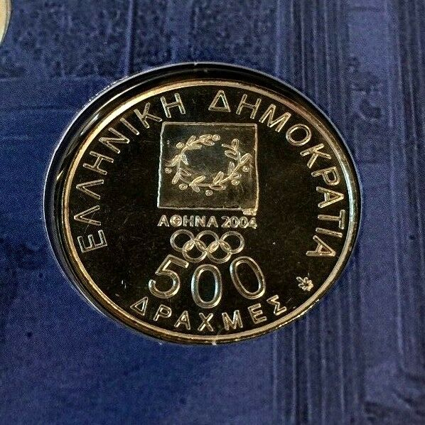 2000/2001 Greece 13 Coins Set Olympics Athens 1 to 100 and 6 x 500 Drachmes