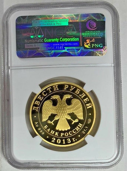 Russia 2013 Gold 200 Roubles 1oz Winter Sport Dynamo Soccer NGC PF70 Mint-500