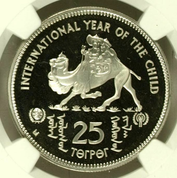 1980 Mongolia 25 Tugrik Silver Coin Year of the Child Camel NGC PF67