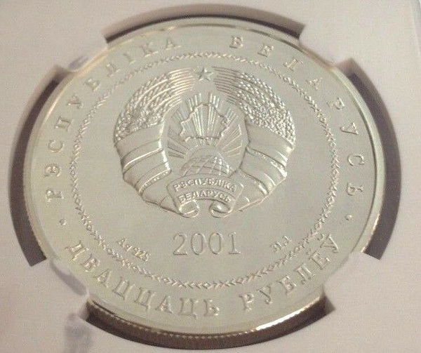 2001 Belarus Silver 20 Roubles Holy Euphrosyne of Polotsk NGC PF68 Rare