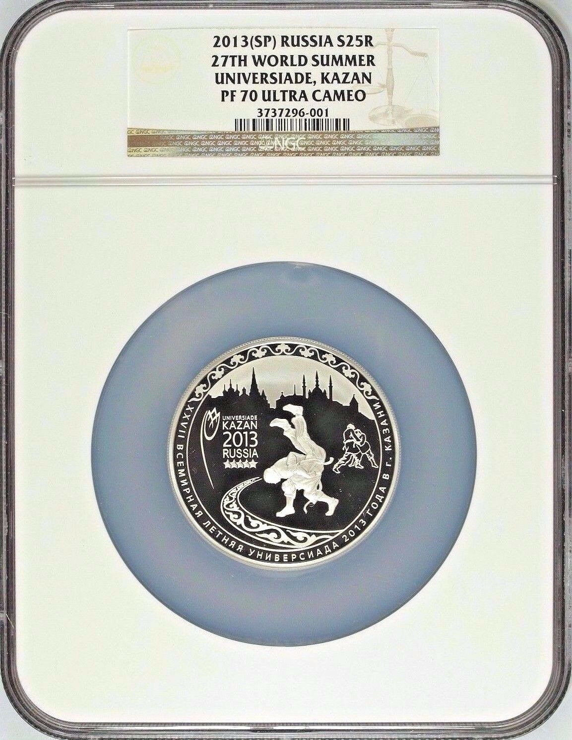 2013 Russia 5 oz Silver 25 Roubles 27th World Summer Universiade Kazan NGC PF70