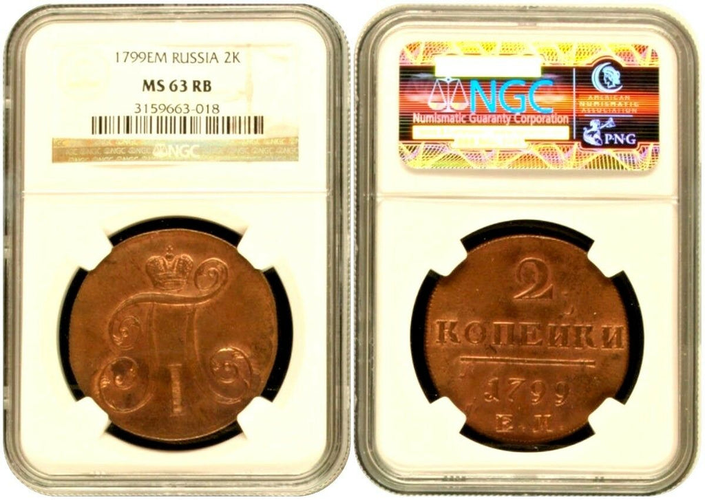 Russia 1799 EM Cooper Coin 2 Kopeks Paul I NGC MS63 RB Russian Empire