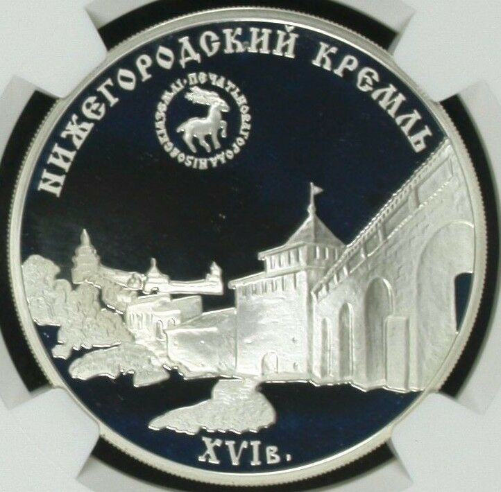 Russia 2000 Silver Coin 3 Roubles Novgorod Kremlin NGC PF68