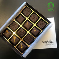 Masaba CHOCOLATE