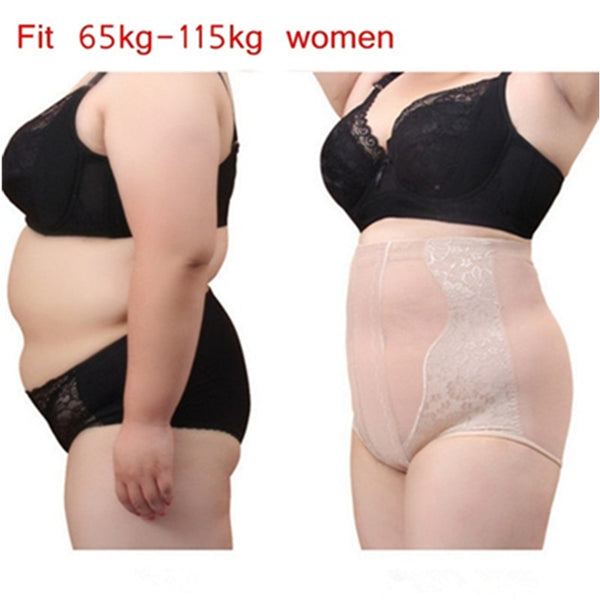 High Waist Plus Size Women's Tummy Control Panties