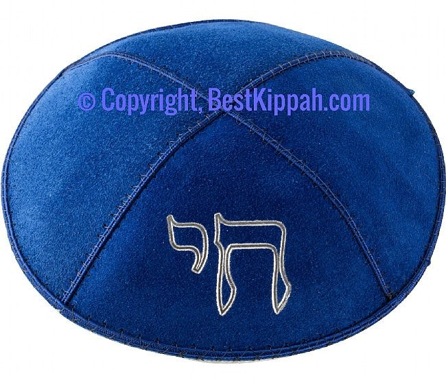 Chai Outline Kippah