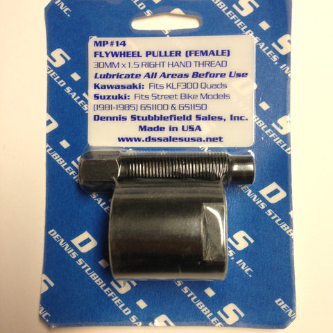 "MP#14, 30mm x 1.5 Short, 1"" Internal Depth,  RH Thread, Flywheel Puller (Female)"