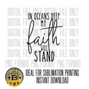 DIGITAL DOWNLOAD PNG-just words in oceans deep