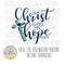 DIGITAL DOWNLOAD PNG-in Christ alone