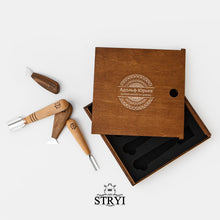 Load image into Gallery viewer, Basic wood carving tools set in wooden box STRYI & Adolf Yurev