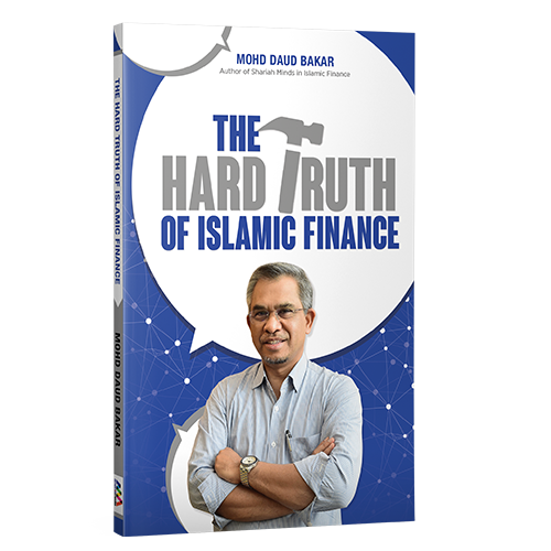 The Hard Truth of Islamic Finance - Iman Shoppe Bookstore