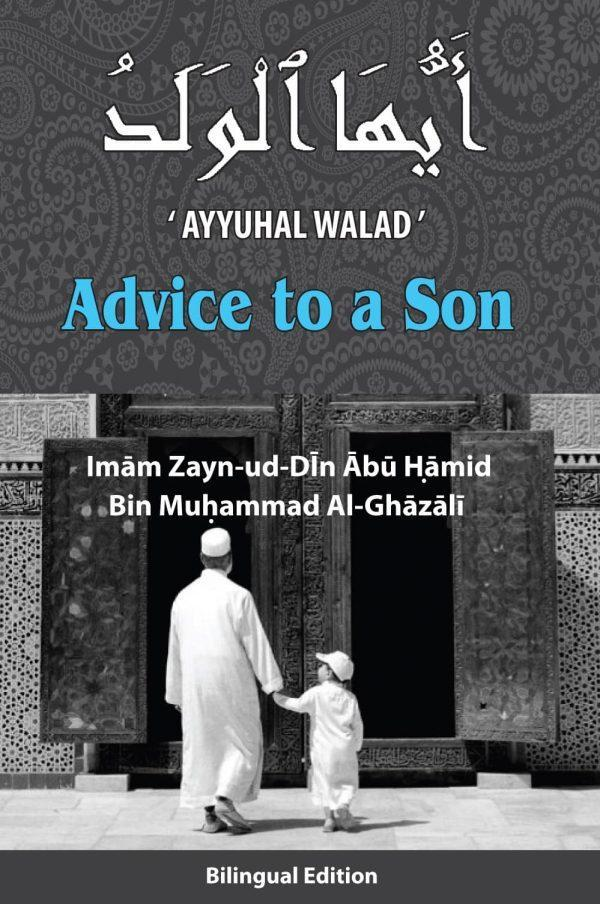 Advice To A Son - Iman Shoppe Bookstore