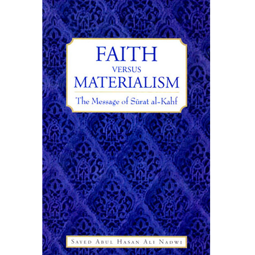 Faith versus Materialism: The Message of Surat al-Kahf - Iman Shoppe Bookstore