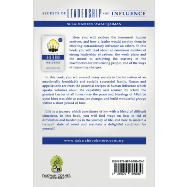 Dakwah Corner Bookstore Buku Secrets of Leadership and Influence by Sulaiman Ibn 'Awad Qaiman ISSOLAI