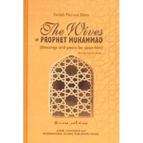 The Wives of Prophet Muhammad by Faridah Mas'ood Debas - Iman Shoppe Bookstore