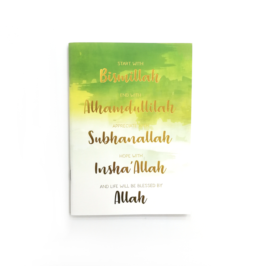 Blessed by Allah Essential Notebook - Iman Shoppe Bookstore