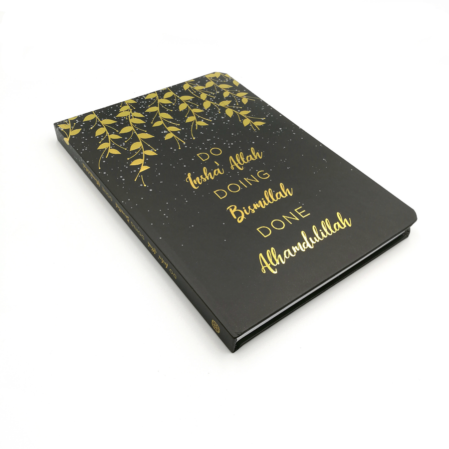 Do Insha' Allah Luxe A5 Notebook - Iman Shoppe Bookstore