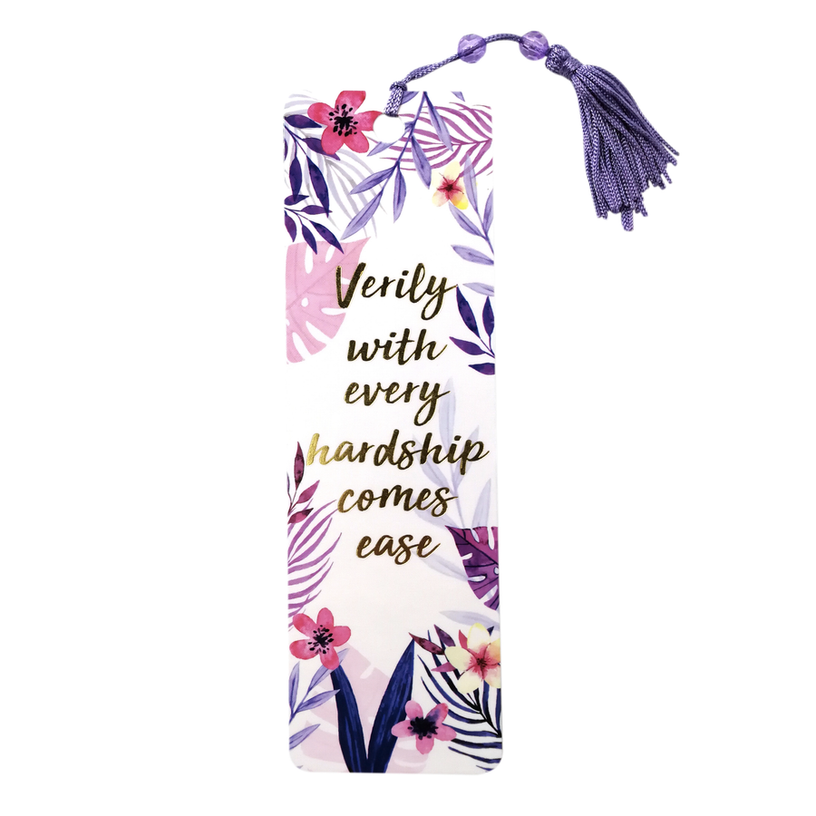 Dua Gifts Merchandise Every Hardship Comes Ease Bookmark