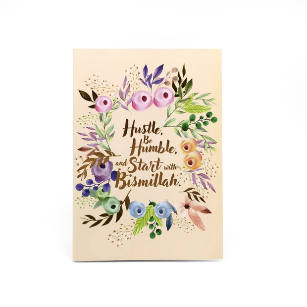 Hustle, Be Humble Essential Notebook - Iman Shoppe Bookstore