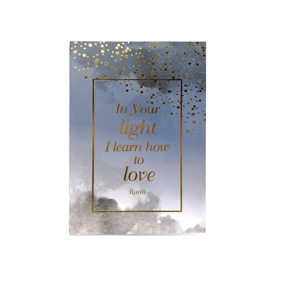 In Your Light Essential Notebook - Iman Shoppe Bookstore