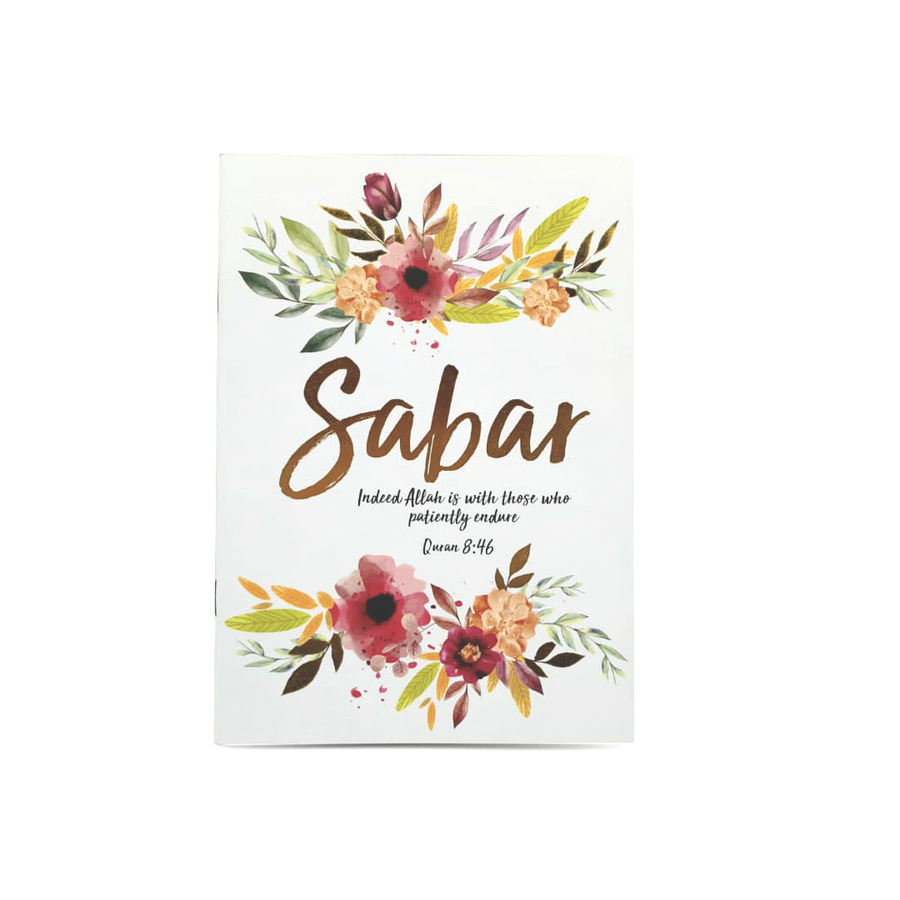 Sabar A4 Essential Notebook - Iman Shoppe Bookstore