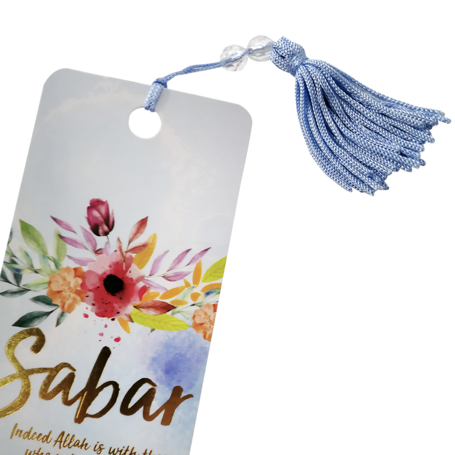 Dua Gifts Merchandise Sabar Bookmark
