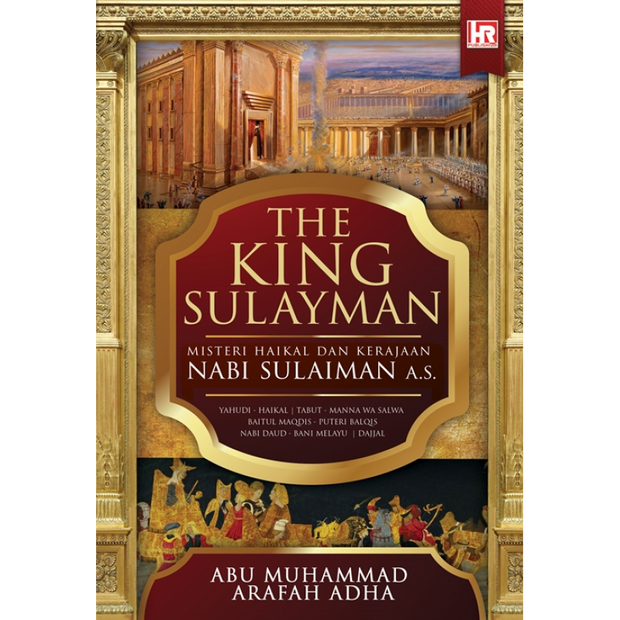 The King Sulayman - Iman Shoppe Bookstore