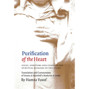Imam Ghazali Institute Buku Purification of the Heart by Hamza Yusuf ISPOTHS
