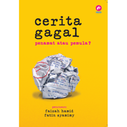 Cerita Gagal (AS-IS) - Iman Shoppe Bookstore