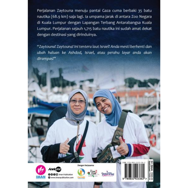 35 Batu Nautika Sebuah Travelog Women's Boat to Gaza (AS-IS) - Iman Shoppe Bookstore