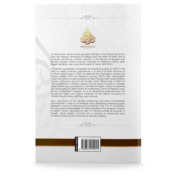 Karya PiS Buku Muhammad The Epitome of Perfection by Dr. Kamilin Jamilin ISMTEOP