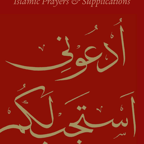 Daily Wisdom Islamic Prayers and Supplications - Iman Shoppe Bookstore