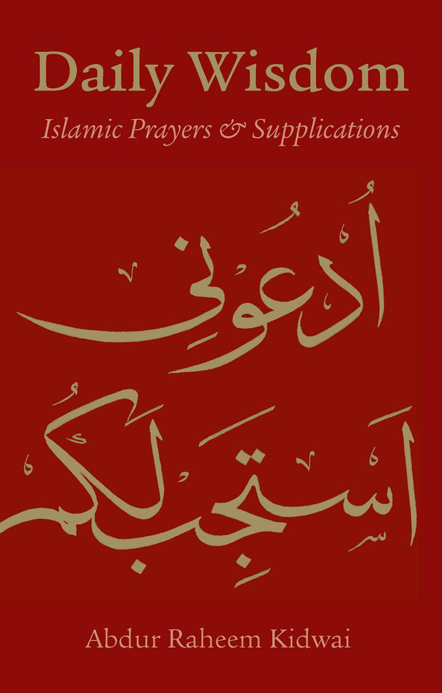 Daily Wisdom Islamic Prayers & Supplications - Iman Shoppe Bookstore