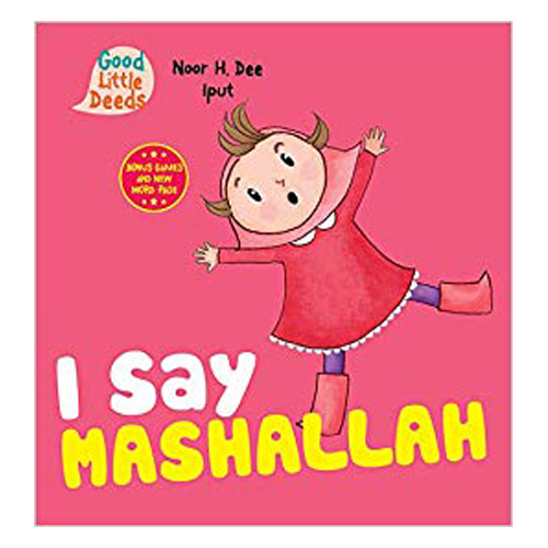 I say MashaAllah - Iman Shoppe Bookstore
