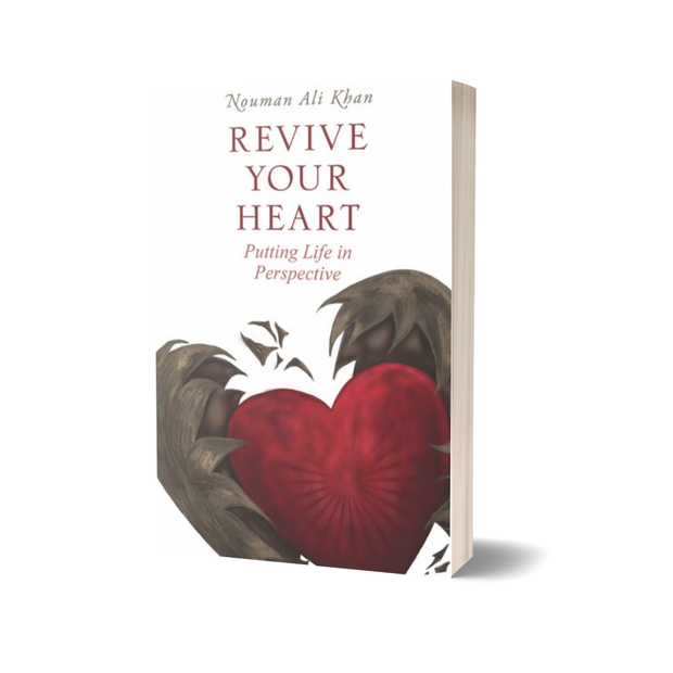 KUBE Publishing buku Revive Your Heart by Nouman Ali Khan ISRYHKP