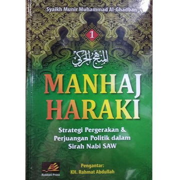 Robbani Press Buku Manhaj Haraki 1 ISMH1