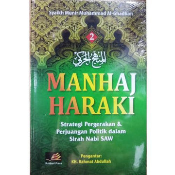 Robbani Press Buku Manhaj Haraki 2 ISMH2