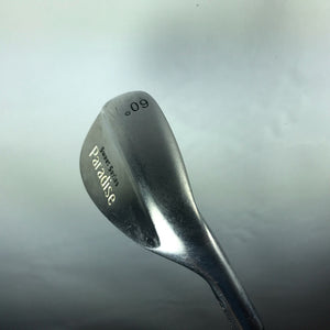 Sweet Series Paradise 60* Wedge