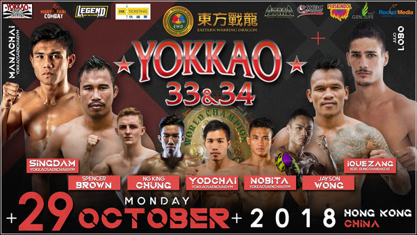 YOKKAO Ready for Muay Thai Takeover in Hong Kong!