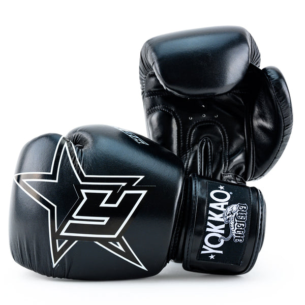 Institution Boxing Gloves