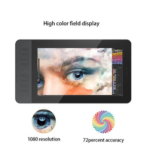 GAOMON PD1161 IPS HD Graphics Drawing Digital Tablet Monitor Pen Display with 8 Shortcut Keys & 8192 levels Battery-Free Pen