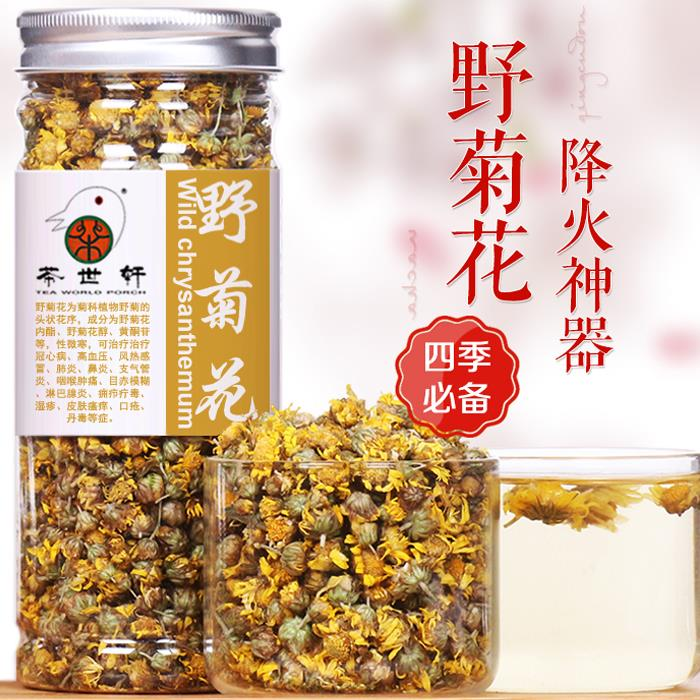 Original Wild Chrysanthemum Flower Tea Singapore