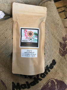 "MajaKaffee ""Jay´s Natural Blend"", 70% Arabica (Costa-Rica natural) & 30% Robusta (Uganda)"